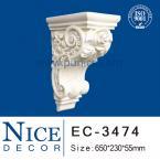 EC-3474