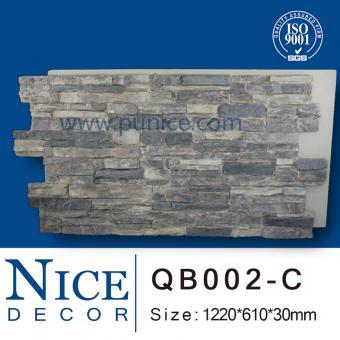 QB-002-C