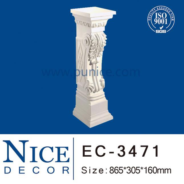 EC-3471